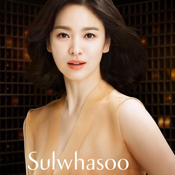 2019 Sulwhasoo Activating Serum
