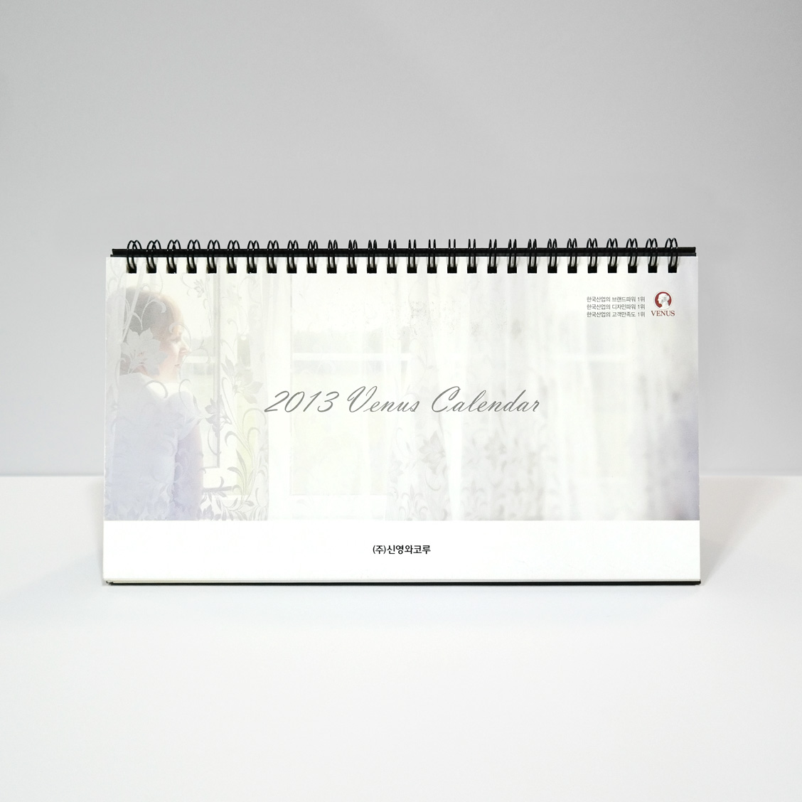 Venus Calendar 2013